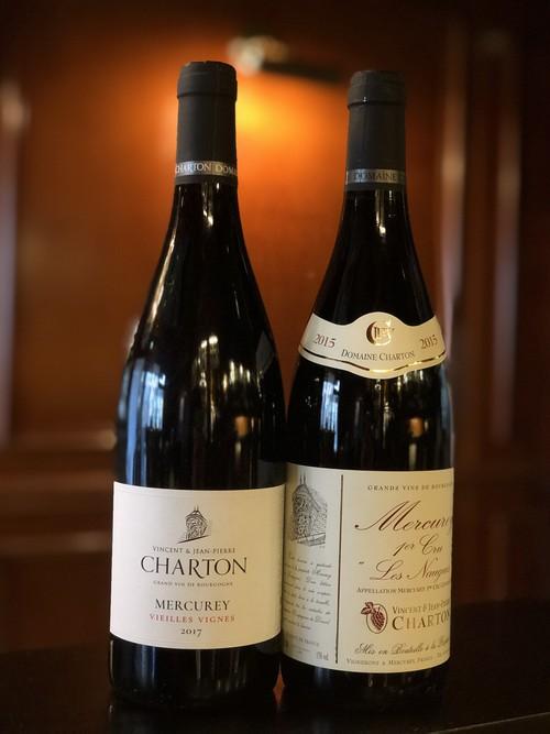 【数量限定価格15%OFF】とってもお得なブルゴーニュメルキュレィ赤ワインセット!(計2本)