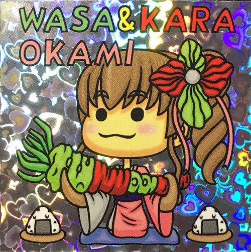 【VJ PARIS】S-07 WASA&KARA OKAMI シール