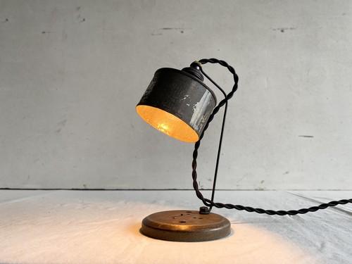 Light1536