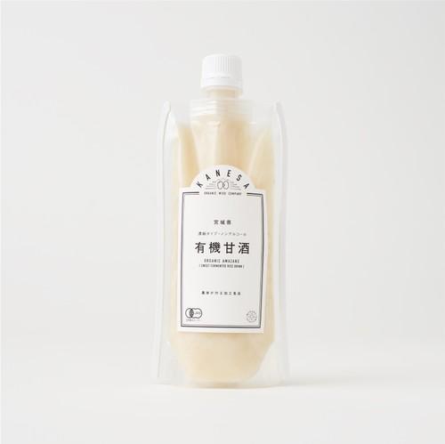 """【有機甘酒】-希釈して飲むタイプ・有機米の優しい甘み-  """"200g""""│オーガニック 発酵食品 有機 甘酒"""