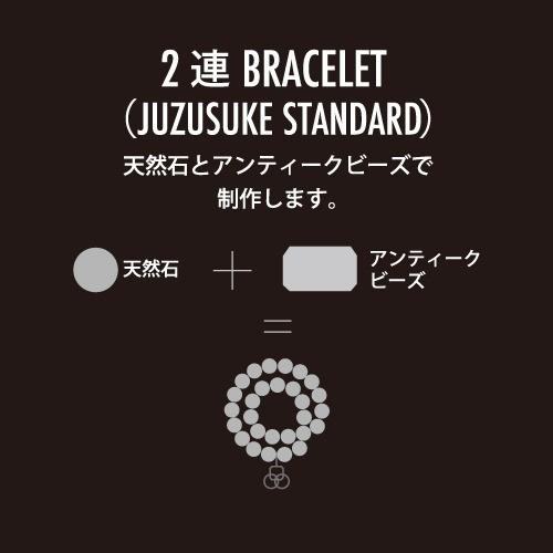 2連 BRACELET (JS-Basic)