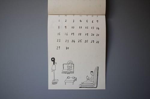室井雑貨屋(室井夏実) カレンダー2019