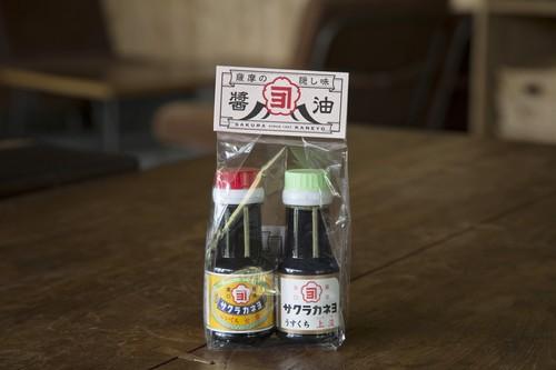 吉村醸造 お手軽セット