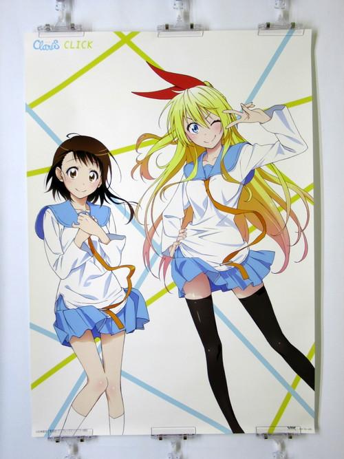 Nisekoi Chitoge Kirisaki & Kosaki Onodera - B2 size Japanese Anime Poster