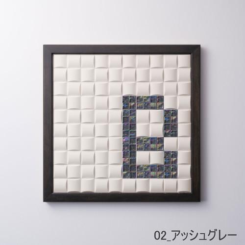 【B】枠色ブラック×ガラス インテリア アートフレーム 脱臭調湿(エコカラット使用)