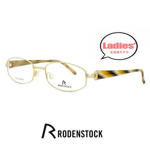 ローデンストック レディース メガネ r4703-a RODEN STOCK 眼鏡 rodenstock 女性用 オーバル