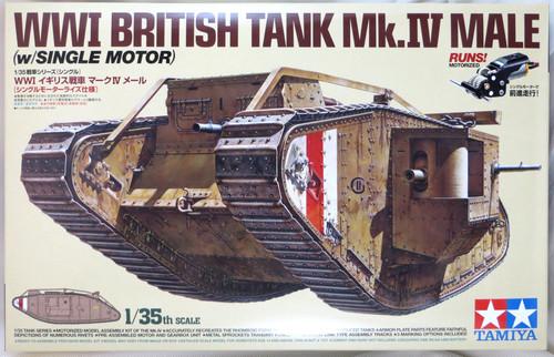タミヤ 1/35 WWⅠ イギリス戦車 マークⅣ メール
