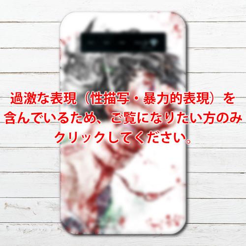 #028-017 モバイルバッテリー おすすめ iPhone Android おしゃれ メンズ セクシー ホラー スマホ 充電器 タイトル:本気の自傷 作:NANAICHI(ナナイチ)