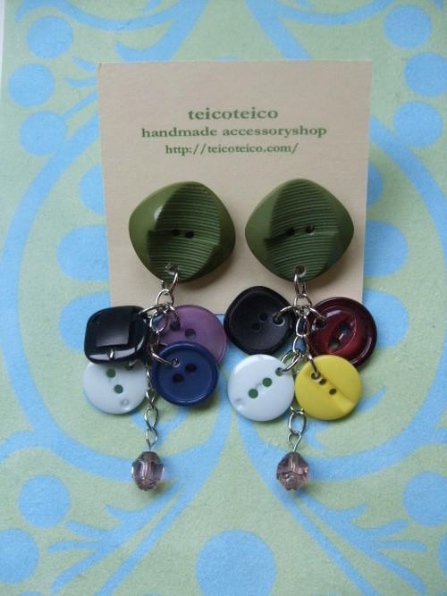 button pierce