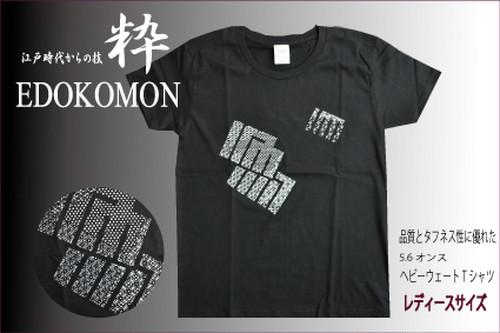 江戸小紋 レディースTシャツ 「源氏香」 黒地 半袖