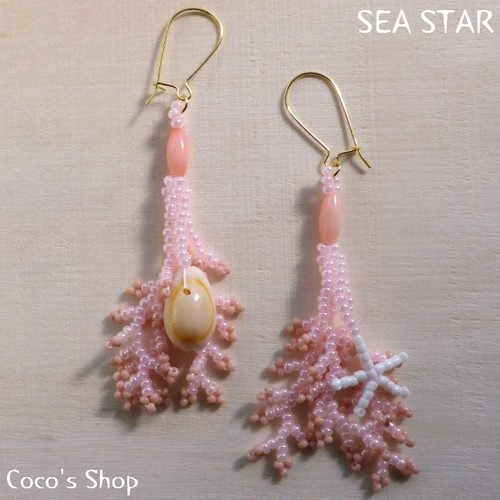 Coralreef motif Pierce -Sea Star Pink-