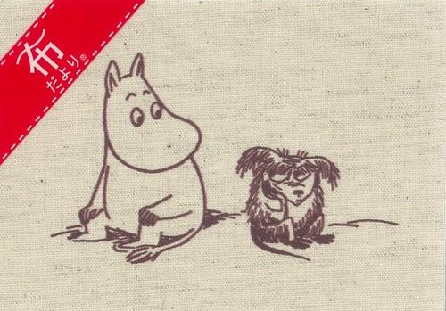 ムーミン 布ハガキ (ムーミン or リトルミイ)