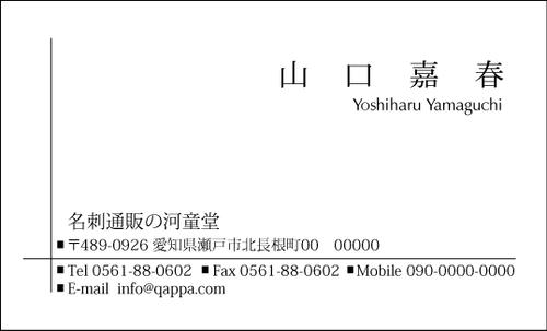 モノクロ名刺1062  100枚