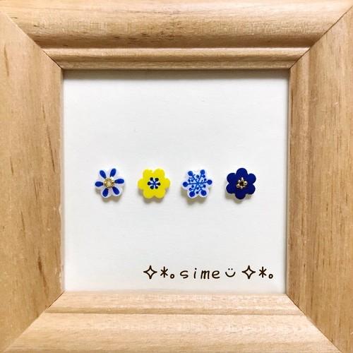北欧 ❁小さいお花のピアスセット❁柄ミックス②