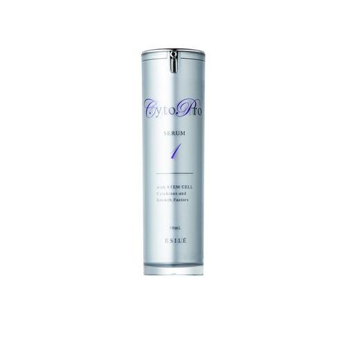 サイトプロ セラム(化粧水)