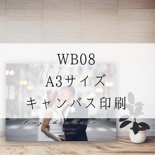 WB08【A3サイズ】キャンバス印刷