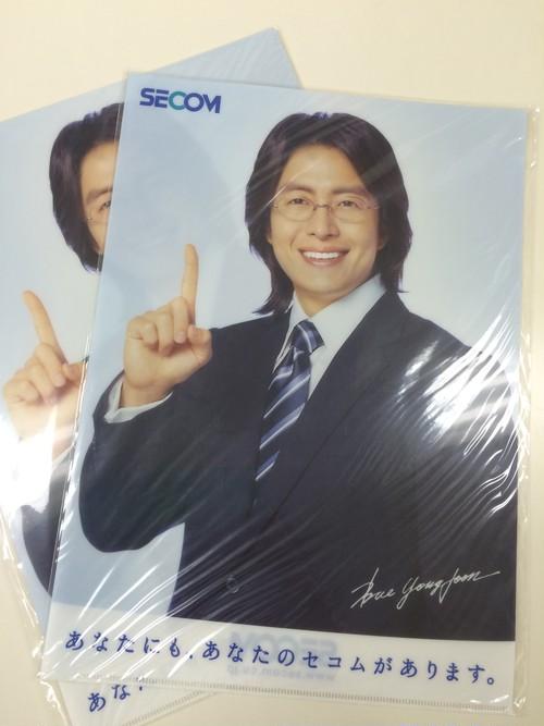 SECOM クリアファイル(ペ・ヨンジュン)