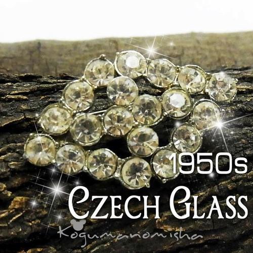 チェコガラス☆レトロモダン クリア ラインストーン クロスモチーフ ヴィンテージ ブローチ 1950s ひし形 小ぶり