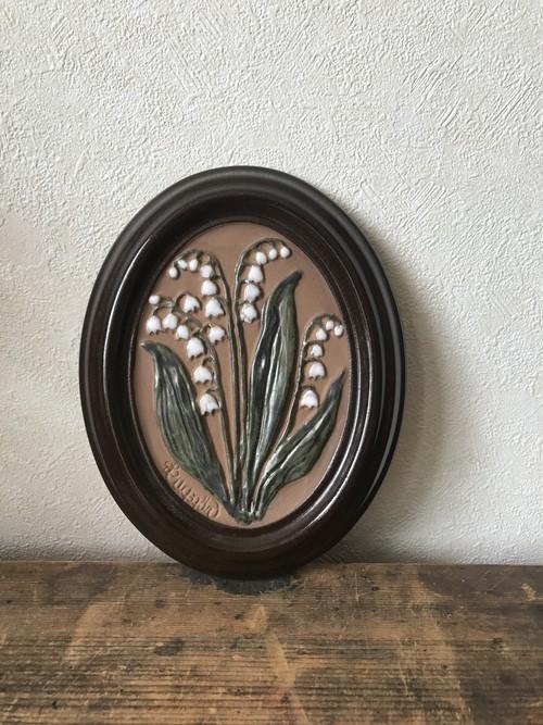 スウェーデンのすずらんの陶板