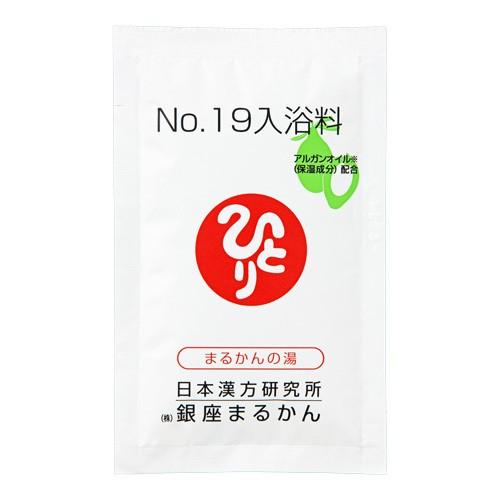 No.19入浴剤