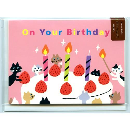 猫立体カード(ハッピーバースデーケーキ)