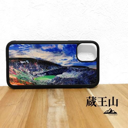 蔵王山 強化ガラス iphone Galaxy スマホケース アウトドア 山小屋 登山 山 御釜