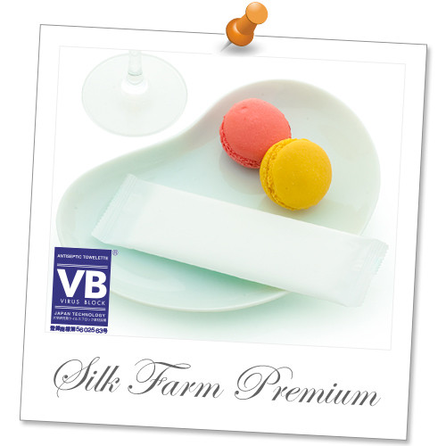 SILK FARM Premium