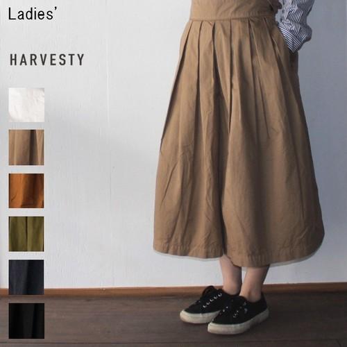 《ラスト1点》HARVESTY キュロットスカート A21501 (BEIGE)