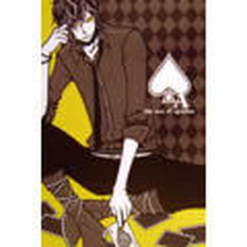 ワカマツカオリポストカード/W-040