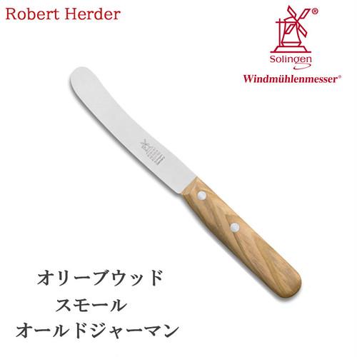 ロベルトヘアダー オリーブウッド スモールオールドジャーマン(食卓用万能ナイフ) 2001.375.05 テーブルナイフ アウトドア 用品 キャンプ グッズ