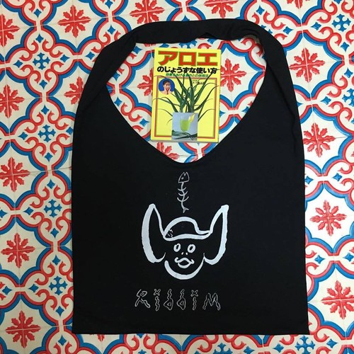 "shoulder bag ""Riddim"""