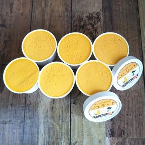 【冷凍便】無農薬ナッツかぼちゃのジェラート 6個セット