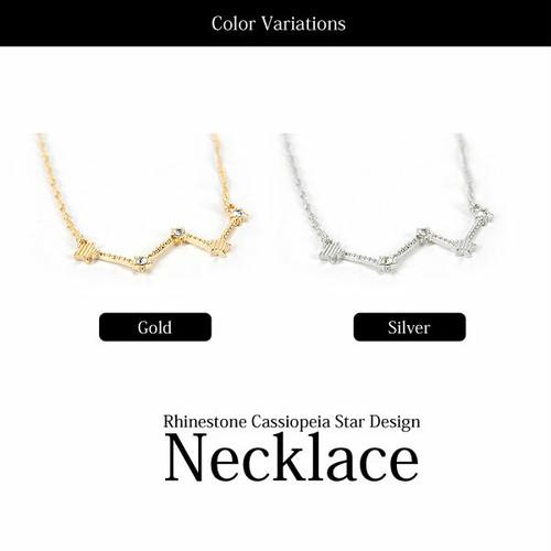 【ネック】全2色!!ラインストーンカシオペア座&星デザインチェーンネックレス Gold