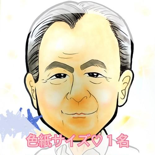 【色紙サイズ1名描き】 手描き似顔絵♡お誕生日の贈り物やプロフィール画像に!