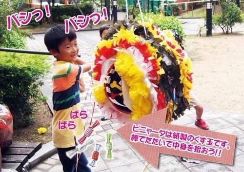 「お子様可」7/19,20 ピニャータを割ろう!