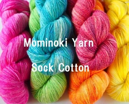 もみの木ヤーン / Sock Cotton