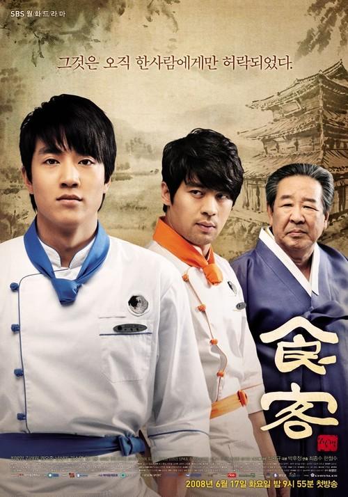 韓国ドラマ【食客】Blu-ray版 全24話