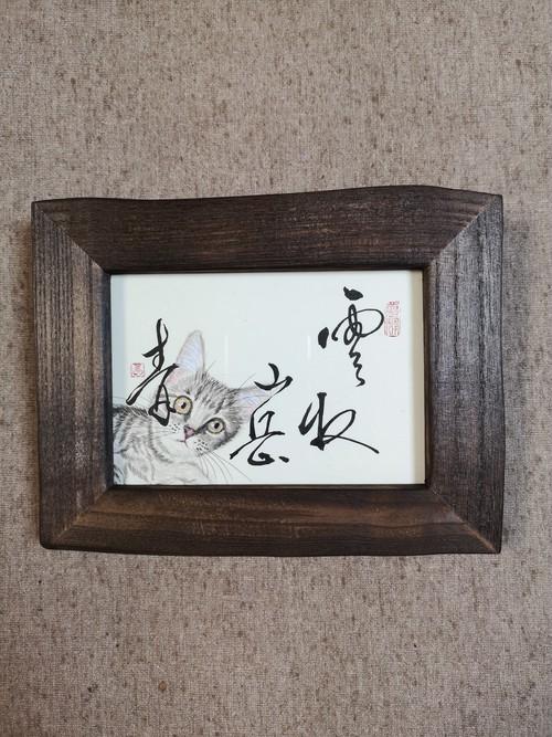 雲収山岳青【額装作品】