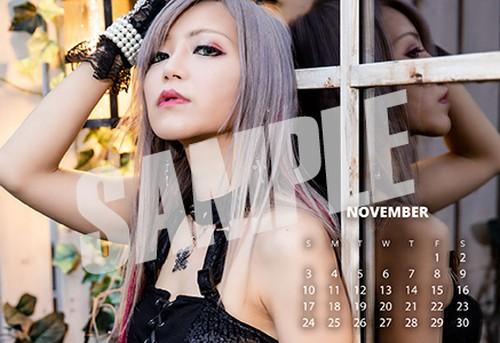 卓上カレンダー / nilfinity