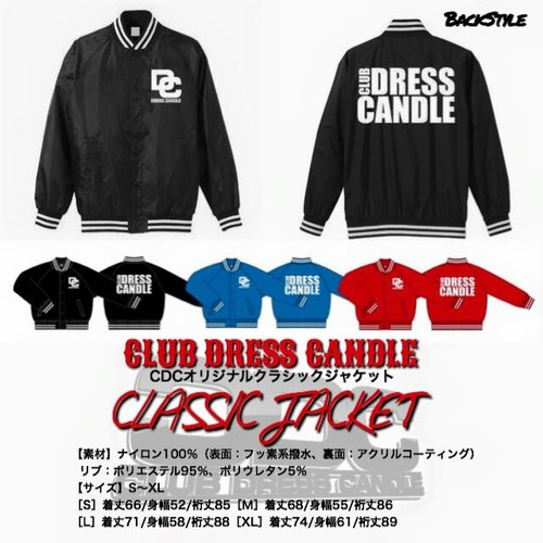 Club Dress Candle Original CLASSIC JACKET