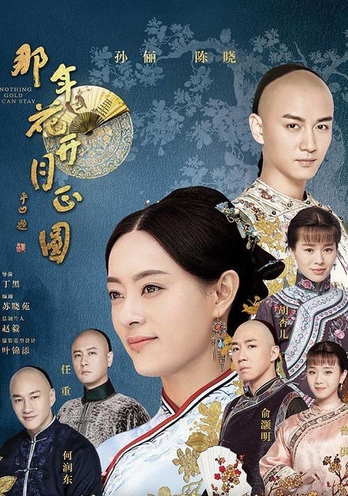 ☆中国ドラマ☆《月に咲く花の如く》DVD版 全74話 送料無料!