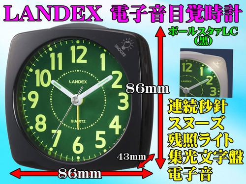 LANDEX 電子音目覚時計 ポールスタァLC黒 新品です。