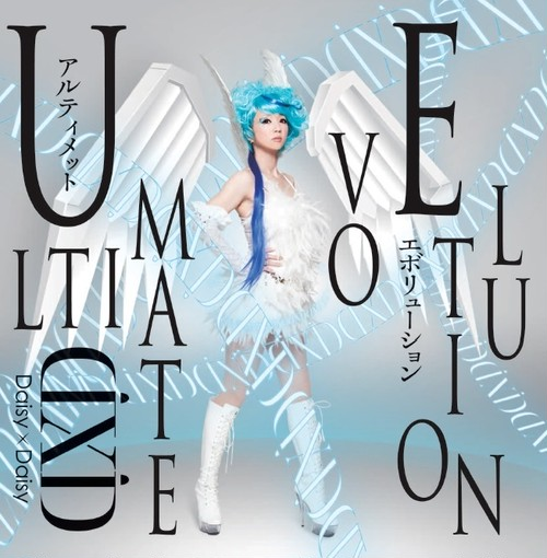 CD(MAXI SINGLE)『ULTIMATE EVOLUTION』