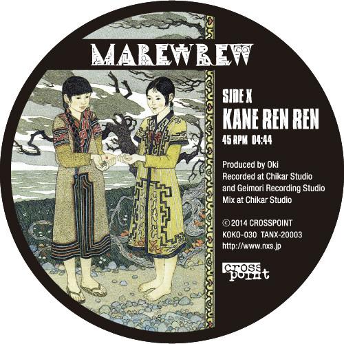 Kane Ren Ren / Herekan Ho MAREWREW 7inch EP