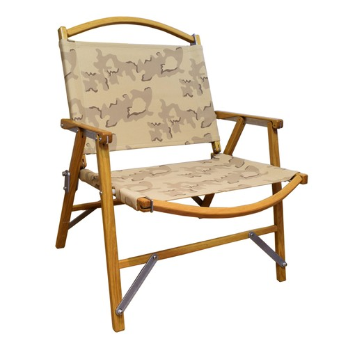 KERMIT CHAIR & Custom Cover CAMO SET