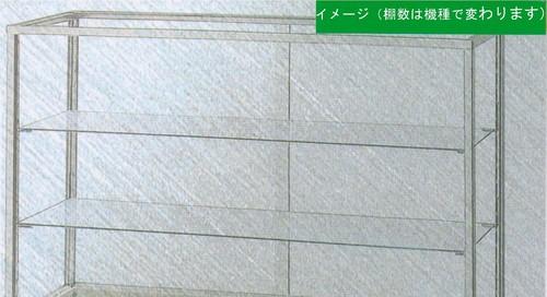 12M20 幅600/高さ336mm 業務用 ガラスケース ショーケース  コレクションケース ディスプレイ用