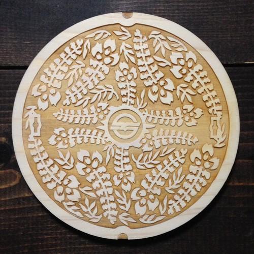 Woody Manhole CoasterⓇ 岡山県 倉敷市 藤の花
