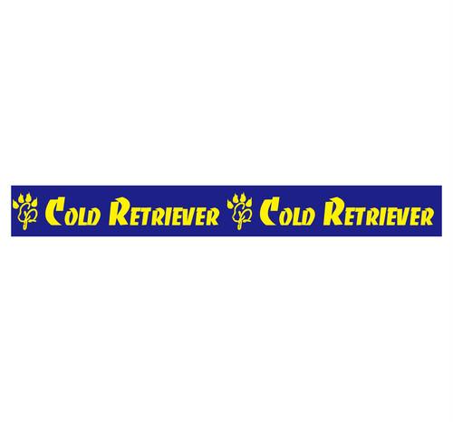 Cold Retriever ラババン