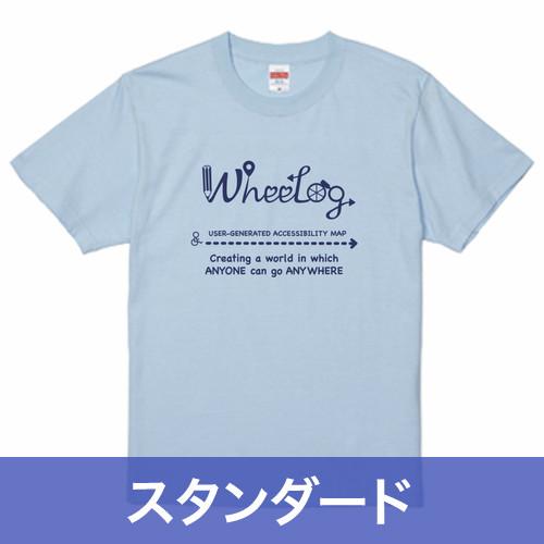Tシャツ(スタンダード / 筆記体 / ブルー)※納期2〜3週間