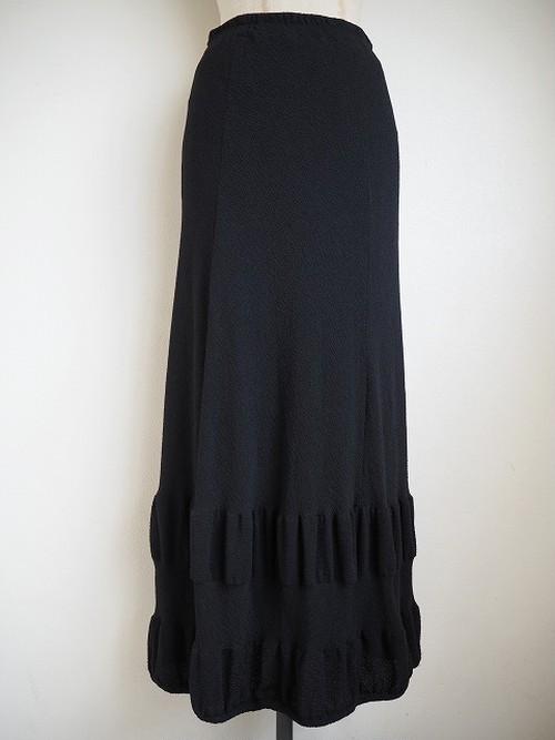 【ドイツ】 裾デザインロングスカート